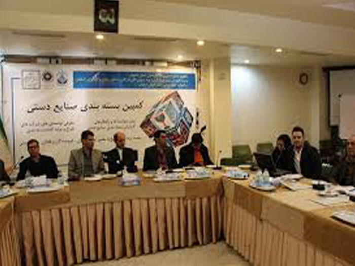 کمپین بسته بندی صنایع دستی در اصفهان تشکیل می شود.