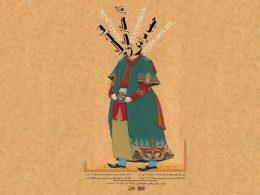 صنایع دستی - نمایشگاه نگار گری